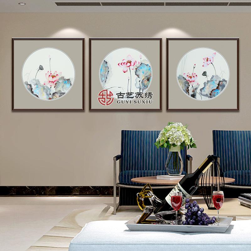 古艺苏绣成品三联挂画荷花客厅沙发背景墙玄关餐厅中式手工刺绣画