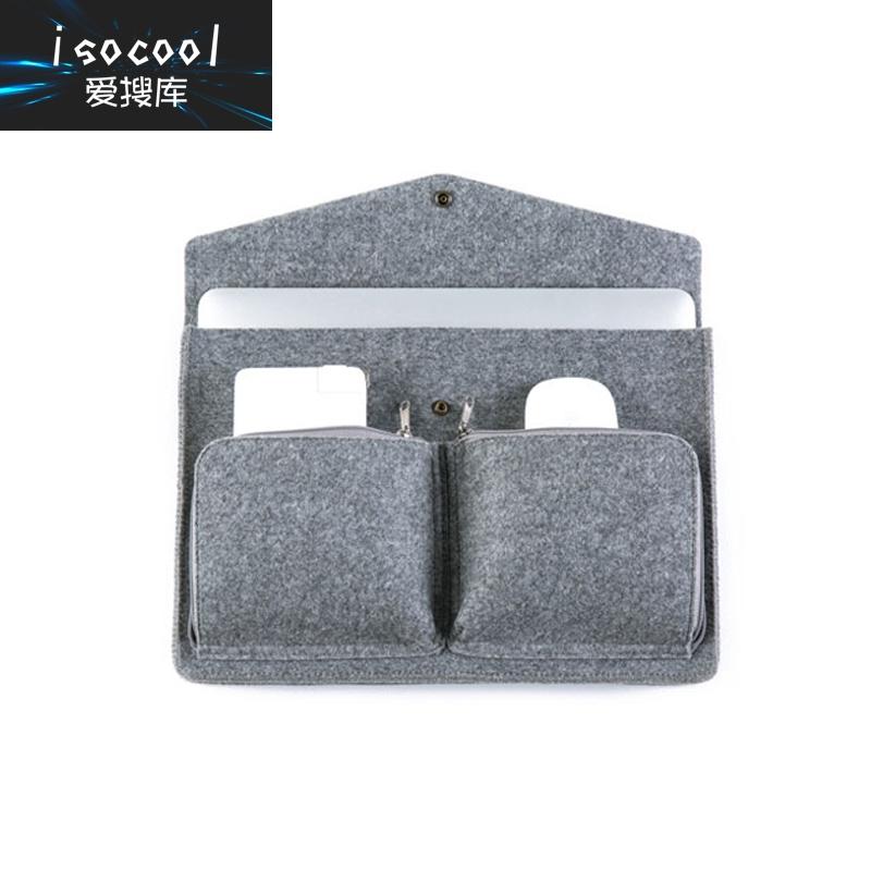苹果macbookpro13电脑包air13.3寸笔记本内胆包15羊毛毡12保护套