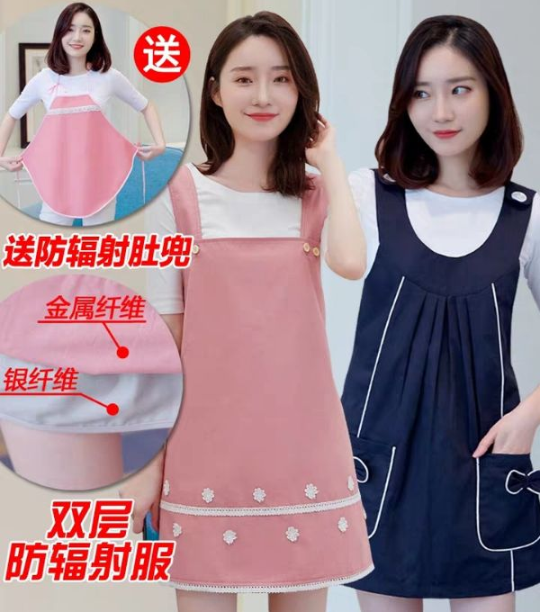 Radiation protective clothing for pregnant women radiation protective clothing for office workers four seasons pregnant women during pregnancy