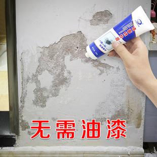 墙面修复墙贴补洞膏护角条贴防撞翻新修补墙壁破损修复条 3支装