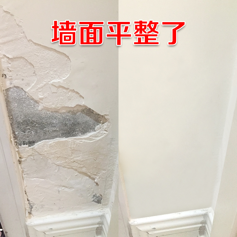 买1送1 墙面修补缝隙补缝胶白乳胶白色修补膏手工diy修补墙面
