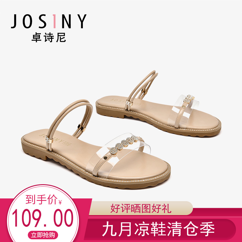 Zhuoshinis new 144010182 youth flat bottomed slip on soft sole with diamond bud beach sandals