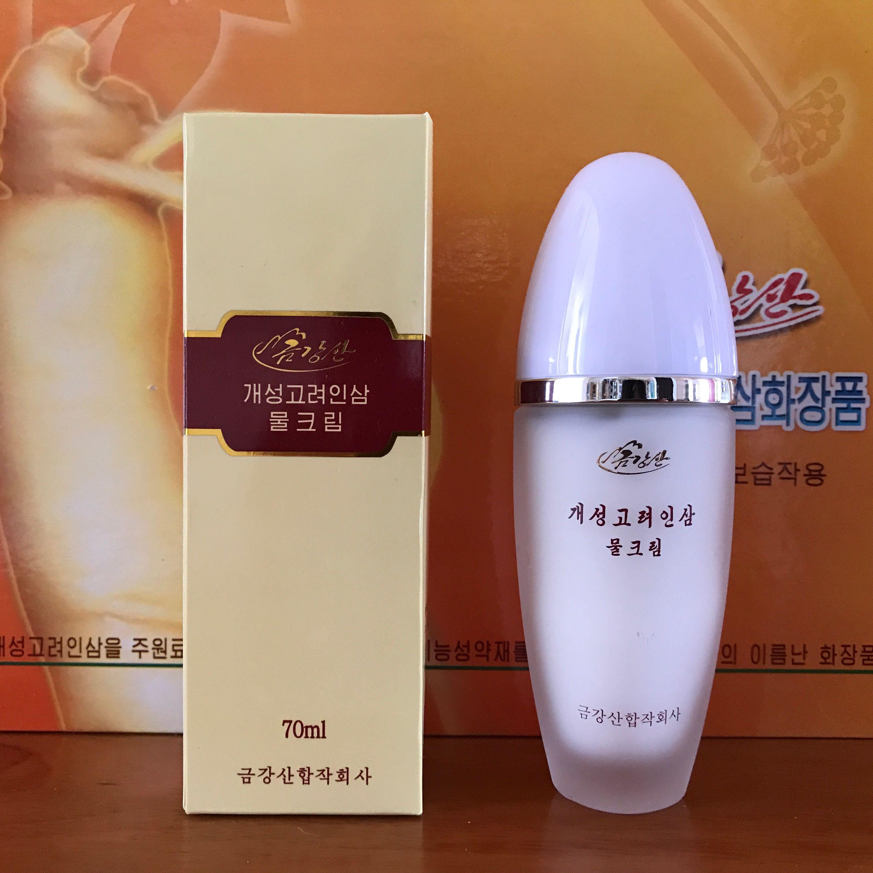 朝鲜春香记乳液金刚山高丽人参乳液基础乳液 70m推荐保湿紧致滋养