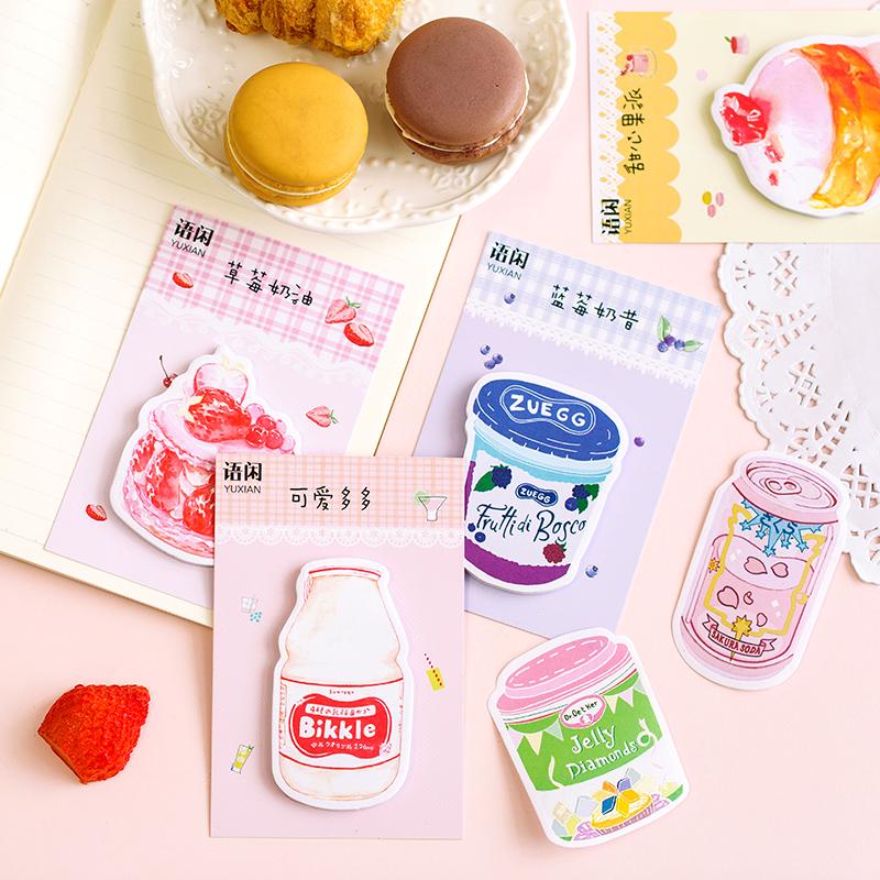 盐系小清新草莓蛋糕 水果饮料便利贴N次贴创意手帐装饰素材便签纸1.92元包邮