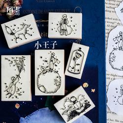 32号星球陌墨小王子印章手帐素材童话温暖小玫瑰狐狸木质印橡皮章