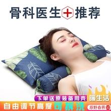 颈椎枕荞麦枕头修复颈椎睡觉专用护颈枕圆柱糖果枕头护颈椎单人硬
