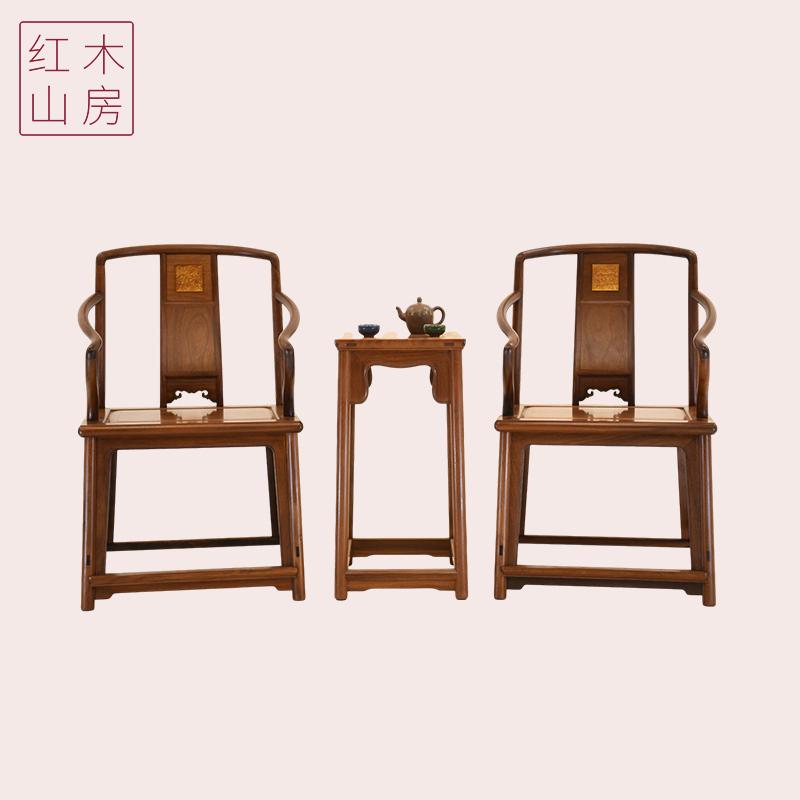 红木山房 铁力木家具明式王世襄款高扶手南官帽椅 书房客厅休闲椅