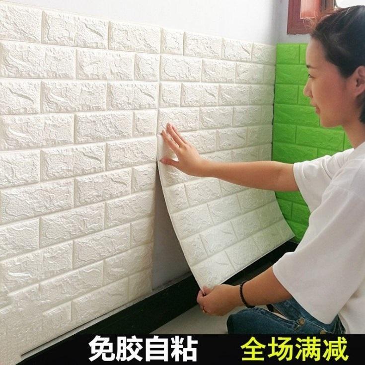 室内保温装修材料墙面隔热自粘装饰泡沫板卧室阁楼内墙防水防客厅
