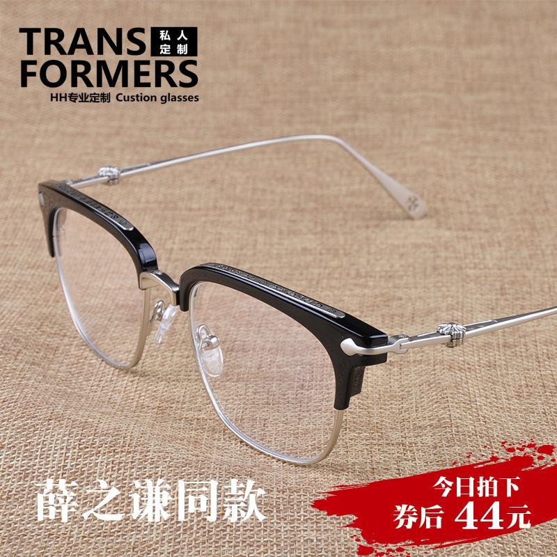 Сюэ это скромный в этом же моделье очки волна ретро половина кадра большое лицо очки мужской женщина лицо близорукость очки бесплатная доставка