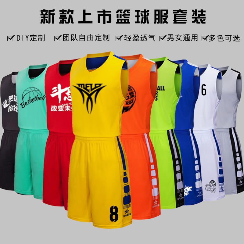 篮球服套装男定制比赛训练队服大学生运动儿童背心团购篮球衣印字热销24件不包邮