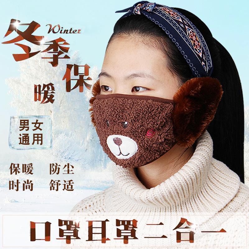 Маски женщина зима корейская мода издание зима личность мужчина верховая езда счет сгущаться ребенок лесополоса холодный воздухопроницаемый
