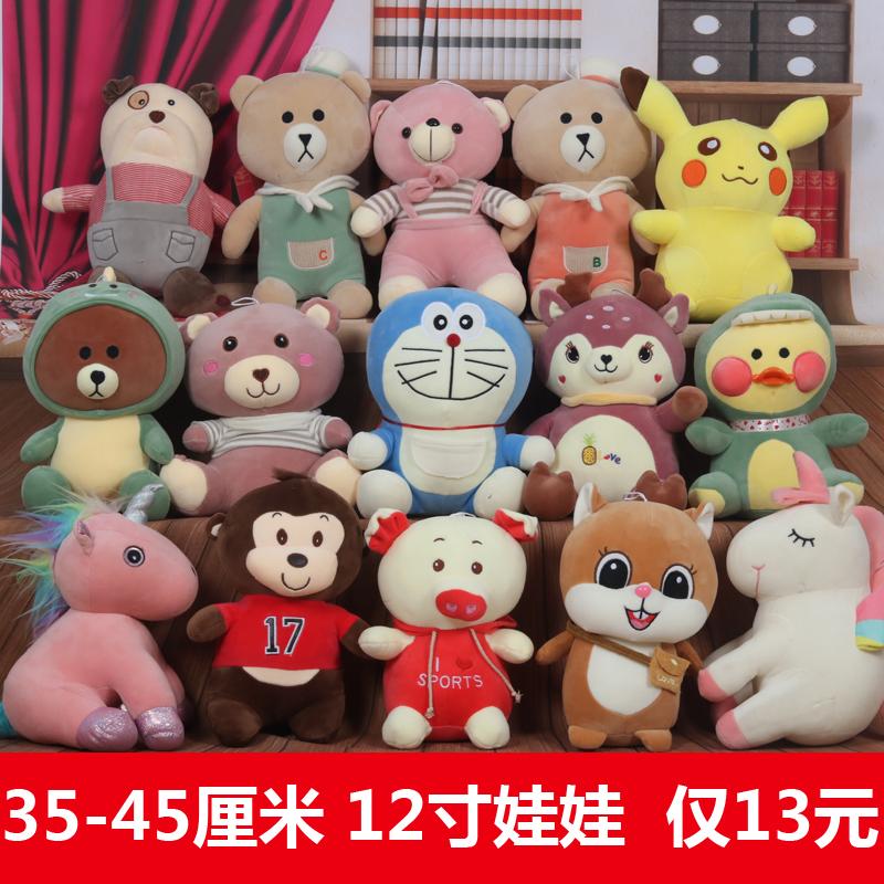 Интерактивные куклы Артикул 567097880323