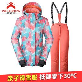 滑雪服 女 套装户外冬保暖加厚防风防水单板双板韩国滑雪衣裤装备图片