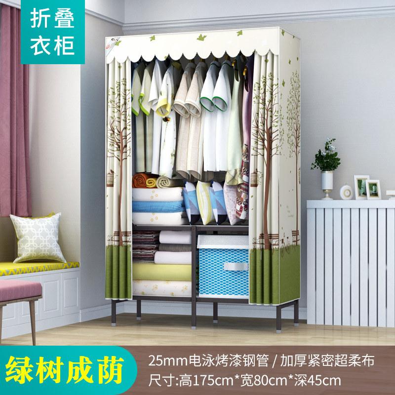 Cloth wardrobe cloth art folding simple assembly combination canvas girl storage shelf partition aromatherapy shoe cabinet zz
