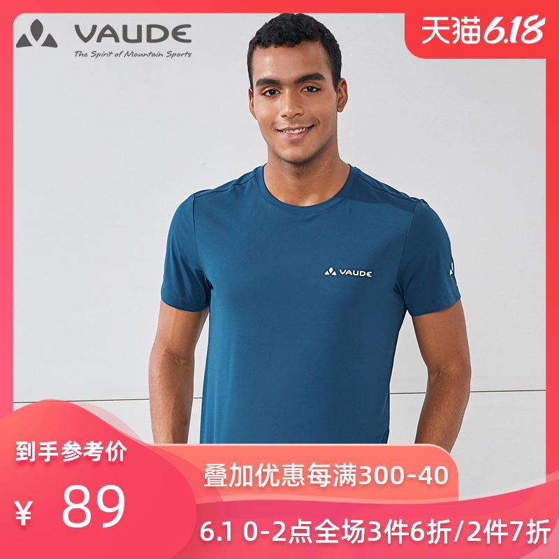 德国VAUDE 春夏速干衣透气圆领T恤男款户外运动登山短袖上衣