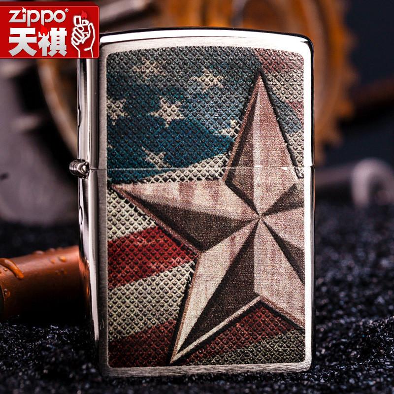 原�bzippo防�L打火�C正版 美��星旗28653 男士限量zppo正品火�C
