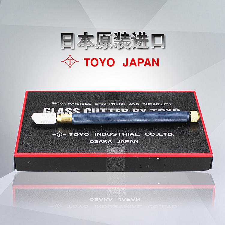 日本原装进口东洋TOYO玻璃刀高精度滚轮式金刚石切割划厚玻璃铜柄