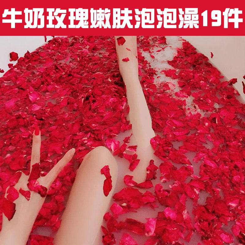 玫瑰干花瓣牛奶浴泡泡浴液超多泡泡成人儿童浴缸沐浴洗澡泡澡用品