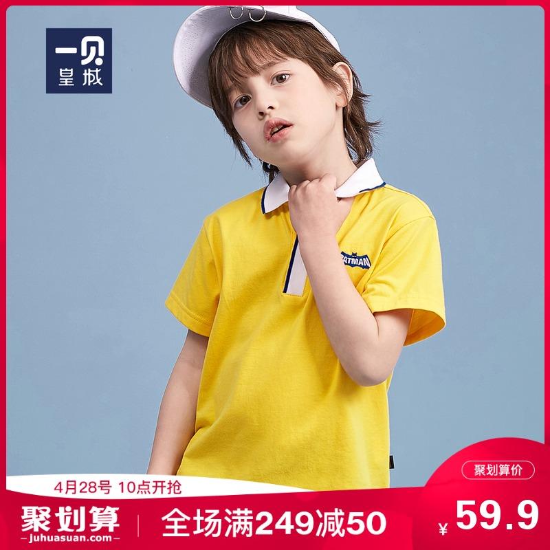 一贝皇城男童运动短袖T恤2019新款夏装简约小翻领短袖上衣POLO衫