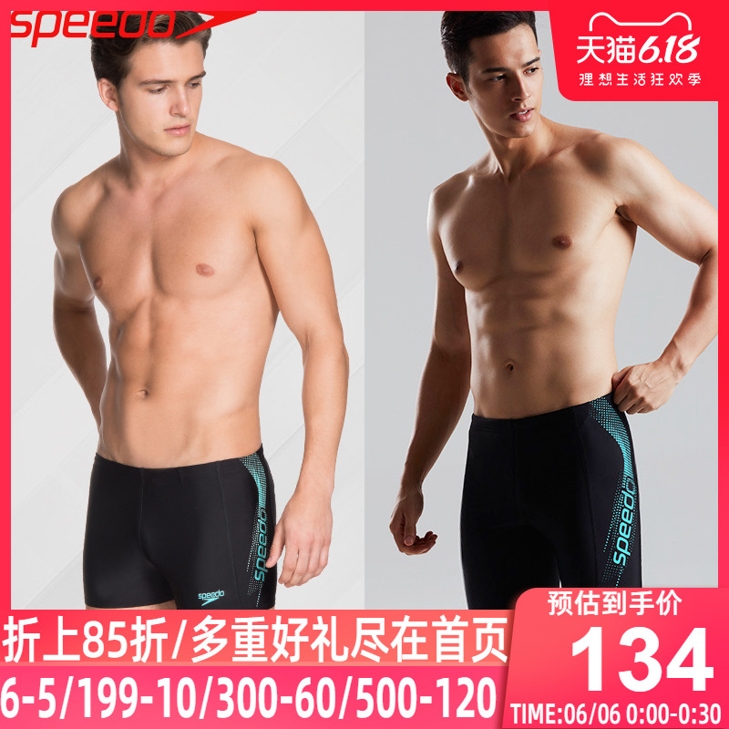 SPEEDO swimming trunks for men's embarrassment prevention professional 5-point knee length anti chlorine swimming trunks large size quick drying hot spring swimming suit for men