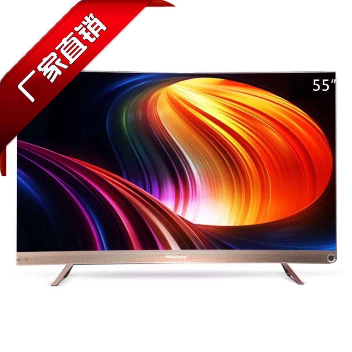 Hisense/海信 HZ55U8AC /HZ65U8AC 55英寸4K AI智能 ULED曲面电视