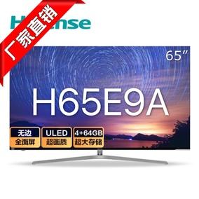 hisense /海信h65e9a 65英寸ai电视