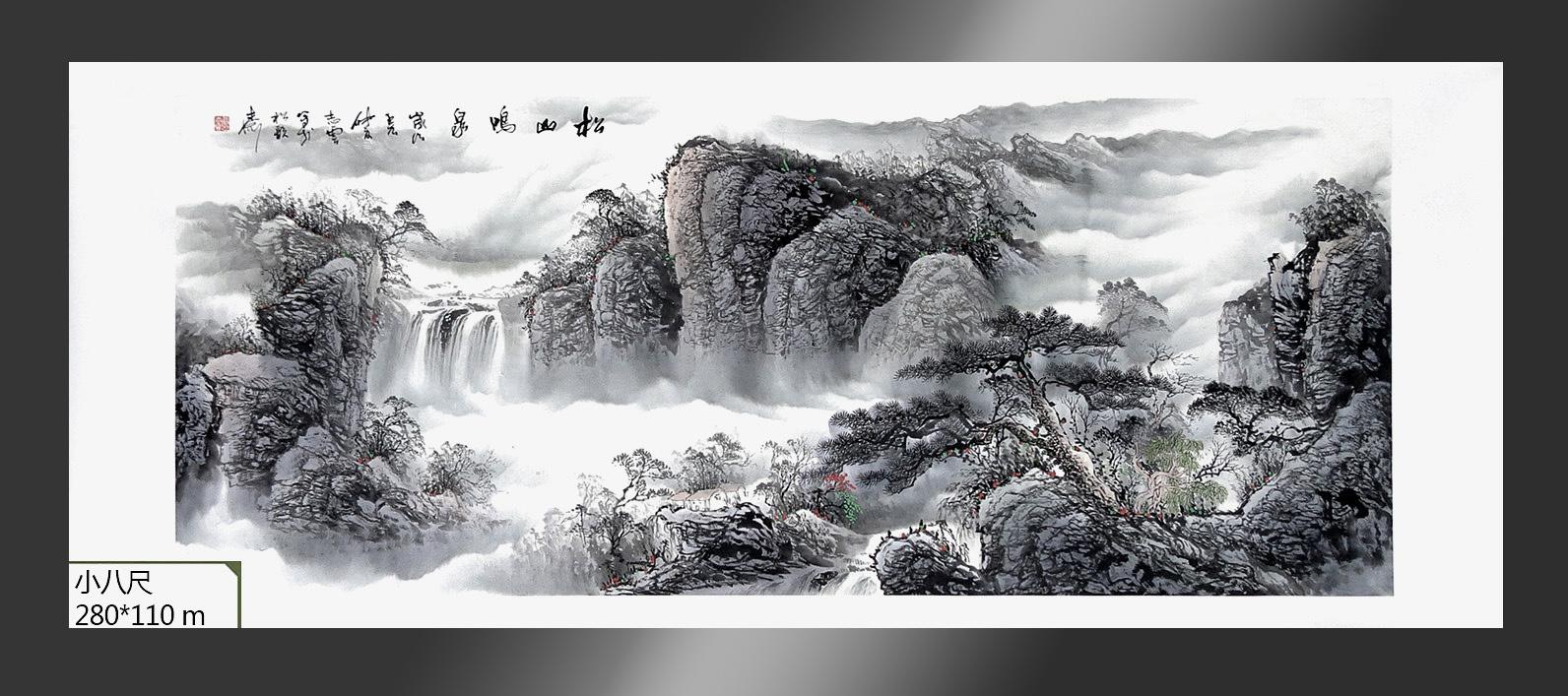 真迹已装裱手绘字画小八尺松山鸣泉企业大厅装饰画山水画国画