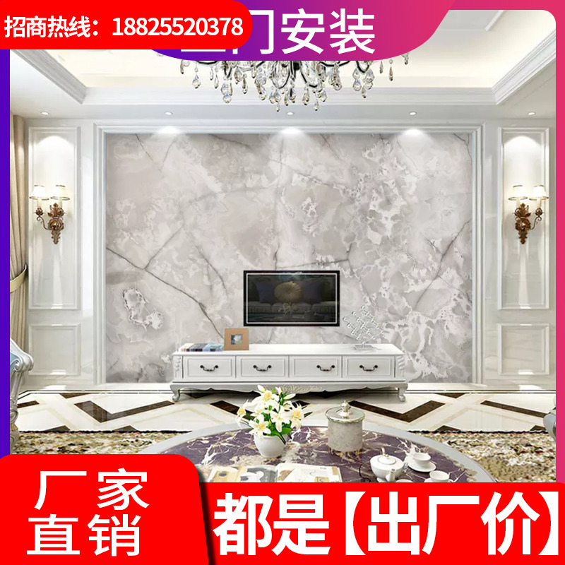 Modern high-definition atmospheric television background Wallpapers high-grade grey marble Wallpapers 3D three-dimensional mural customization