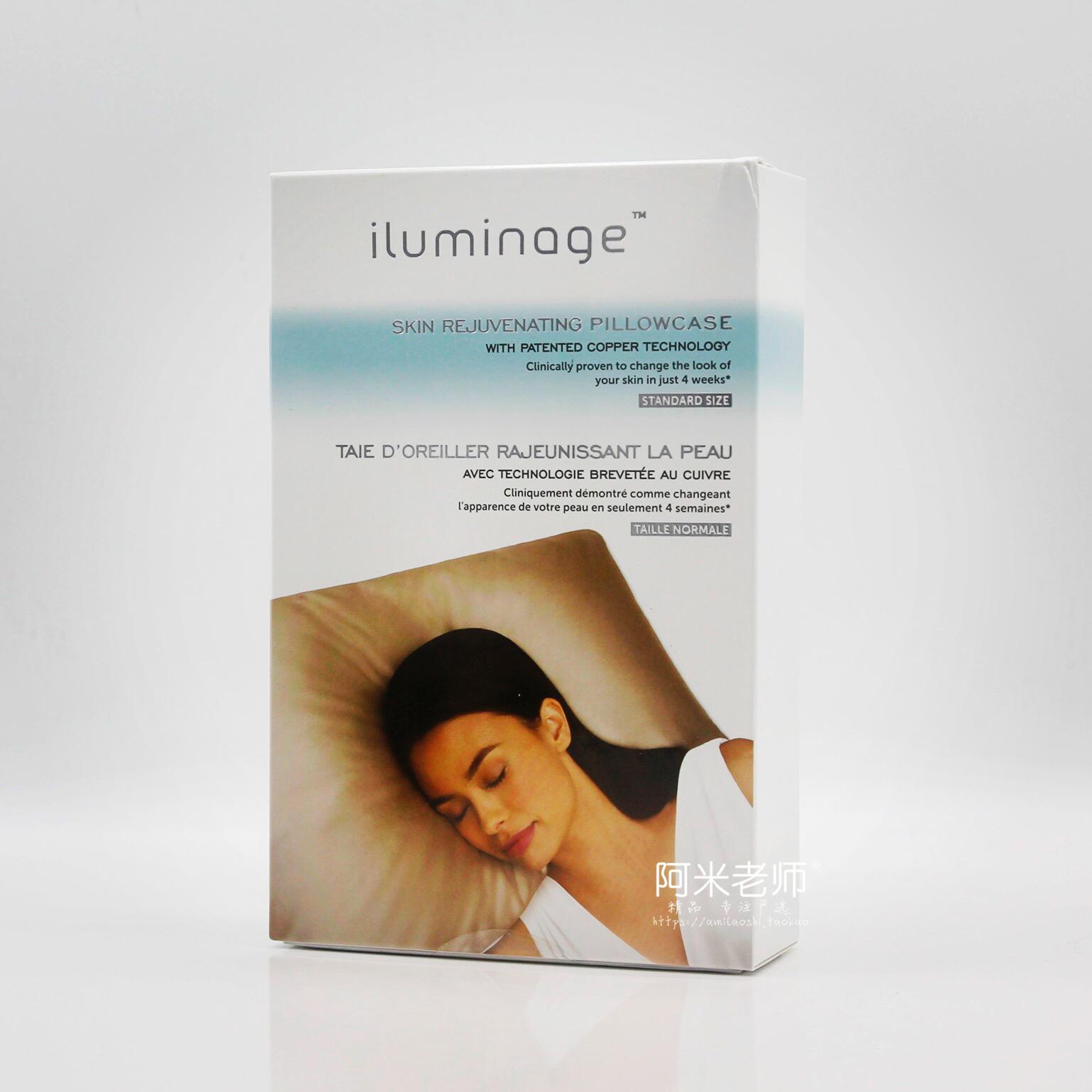 Iluminage медь ион удобный сон косметология подушка наборы меньше тонкие линии морщина зерна морщина косметология наволочка