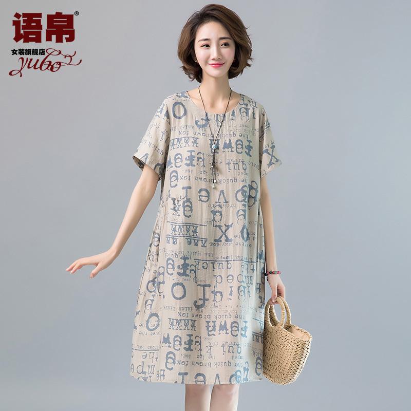 夏裙女人2019年新款宽松字母连衣裙10-25新券