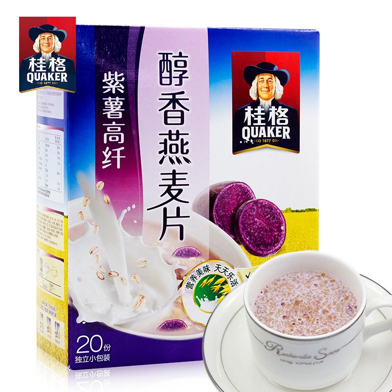 包郵 桂格燕麥片紫薯高纖味 澳洲燕麥540g 早餐營養麥片