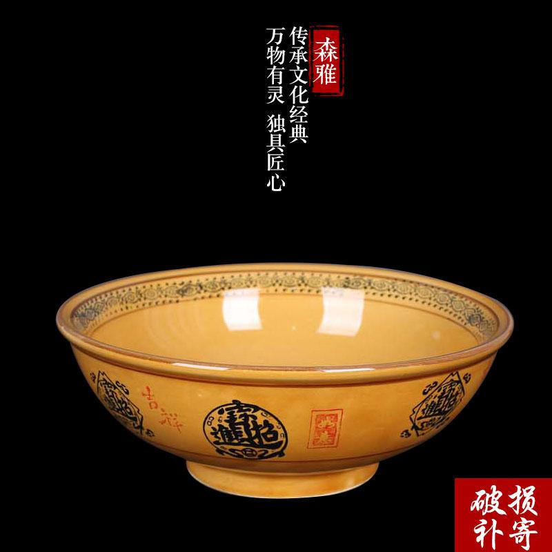 復古碗招財進寶陶瓷大碗米飯湯碗拉麵碗酒店黃金特色餐具套裝包郵
