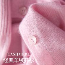 小香风外套圆领薄款 女V领短款 外搭针织羊毛衫 羊绒衫 秋冬反季 开衫