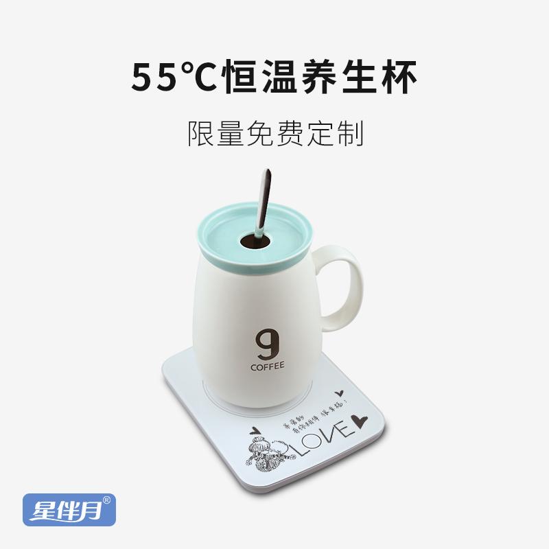 Звезда спутник месяц / diy здравоохранения теплый чашка практический подарок отвезти старый пожилая женщина для взрослых романтический друг день рождения подарок девочки