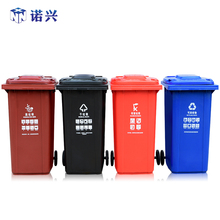 Large Outdoor Waste Cans Classification Box Shanghai 240 liters Commercial Plastic Cans Sanitation Outdoor 120L Residential Area with Cover