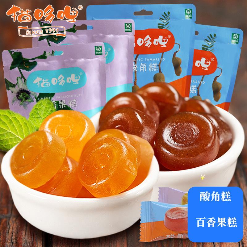猫哆哩160g百香果糕云南特产软糖