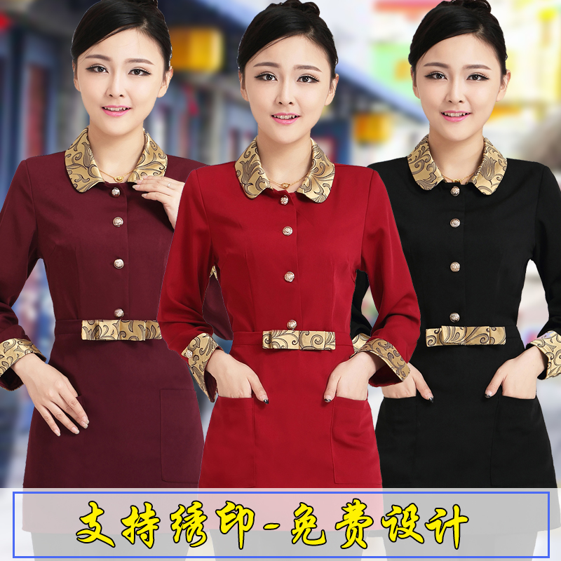 Hotel work clothes autumn and winter clothes teahouse Hotpot Restaurant Restaurant Restaurant Waiter work clothes long sleeve suit