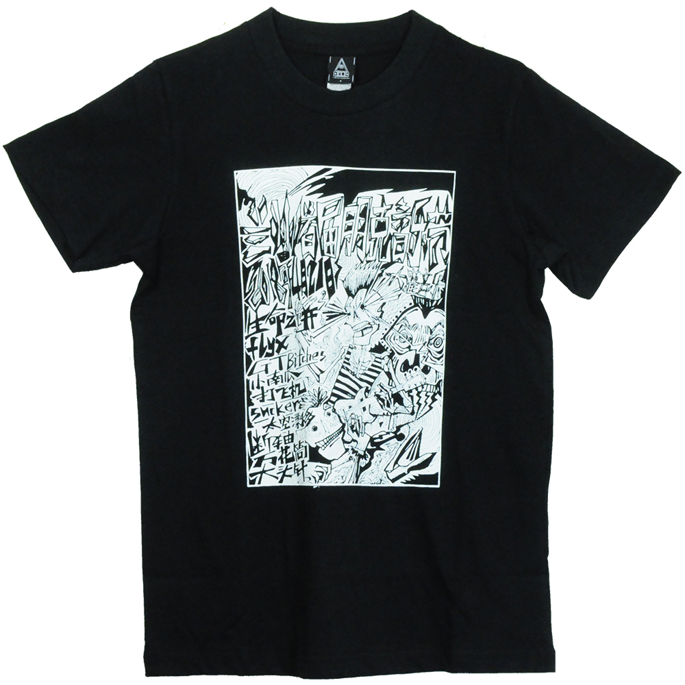 Eli produces limited t-shirts for the first punk music festival in Lanzhou
