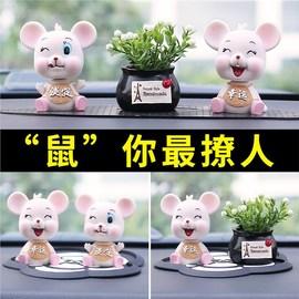 车载香水座汽车用香薰车上持久淡香车内装饰品老鼠鼠年吉祥物摆件图片