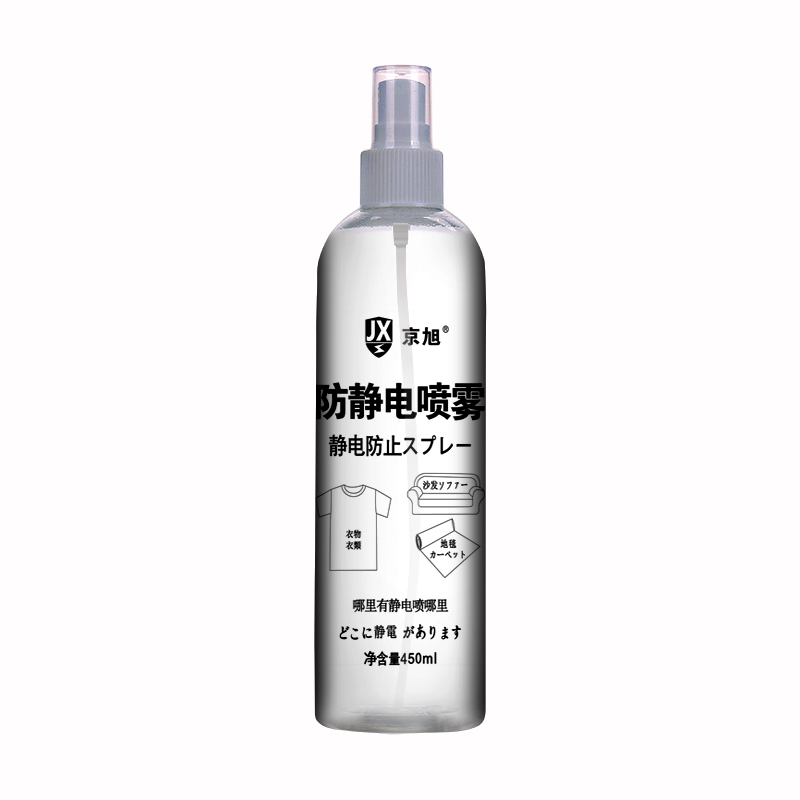[buy 1 to send 1 to the same paragraph] Jing Xu antistatic spray 450ml to prevent electrostatic hazards to eliminate static problems