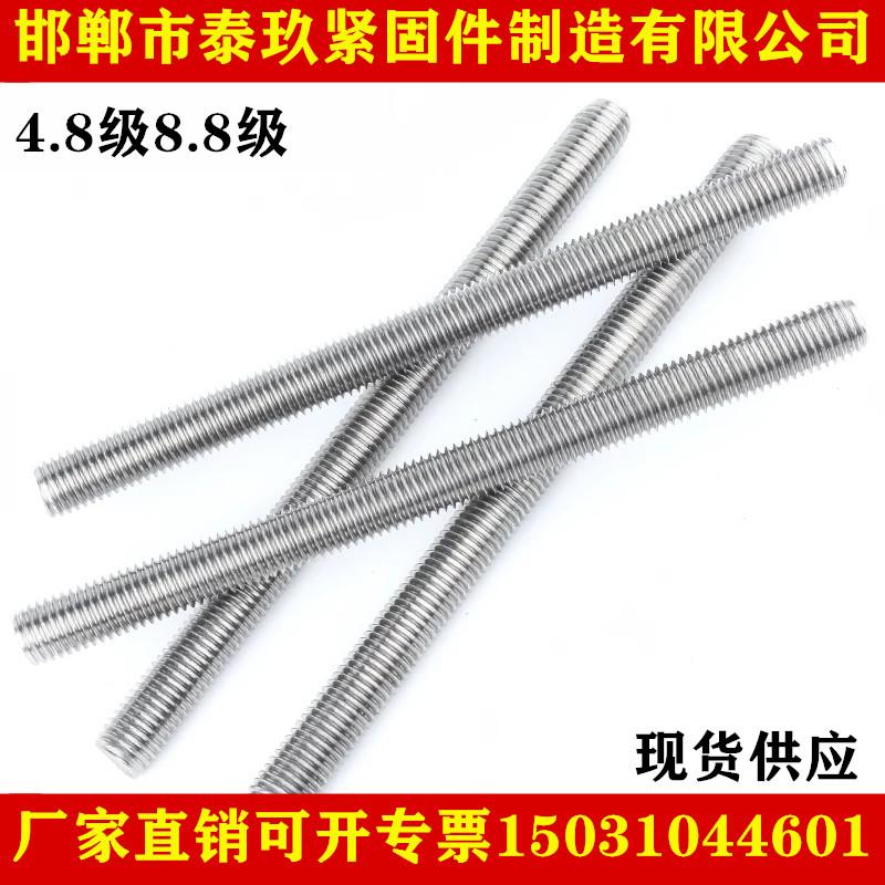Grade 8.8 galvanized thread screw, full thread screw, full thread stud, coarse thread fine thread screw, m10m60