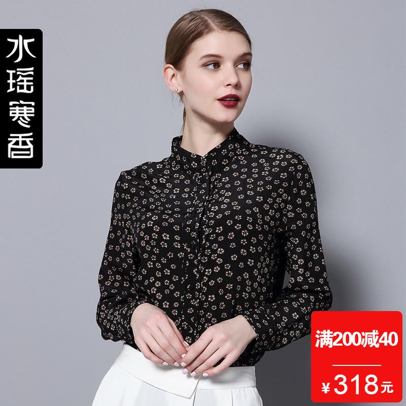 水瑶寒香2018春装新款立领真丝衬衫印花时尚百搭桑蚕丝上衣
