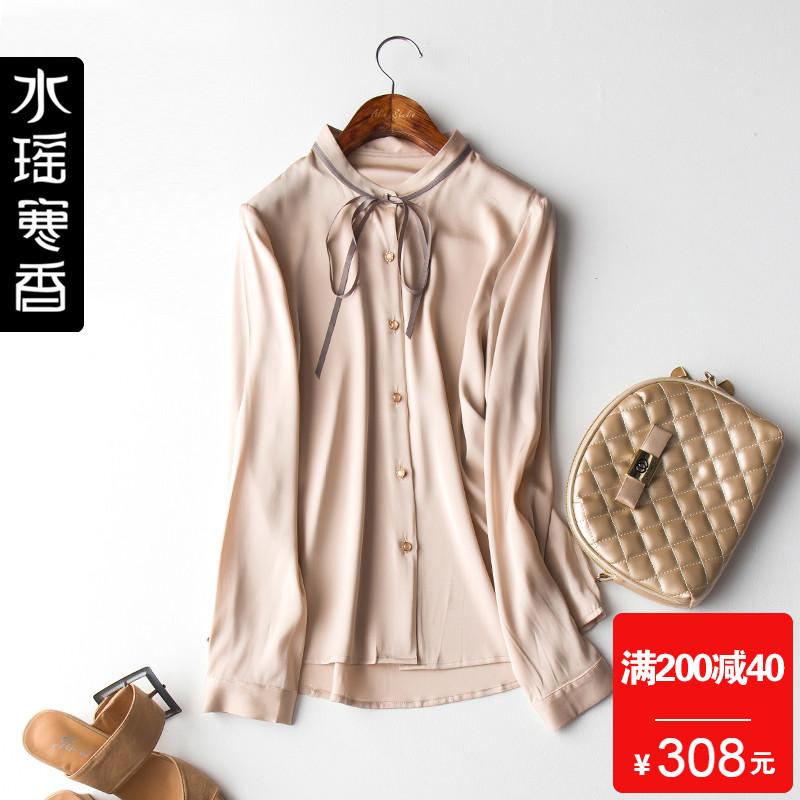 水瑶寒香秋装新款纯色长袖真丝衬衫女