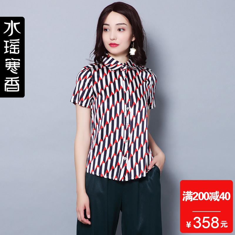 水瑶寒香旗舰店新款2018夏季中年装真丝衬衫翻领系带条纹妈妈女装