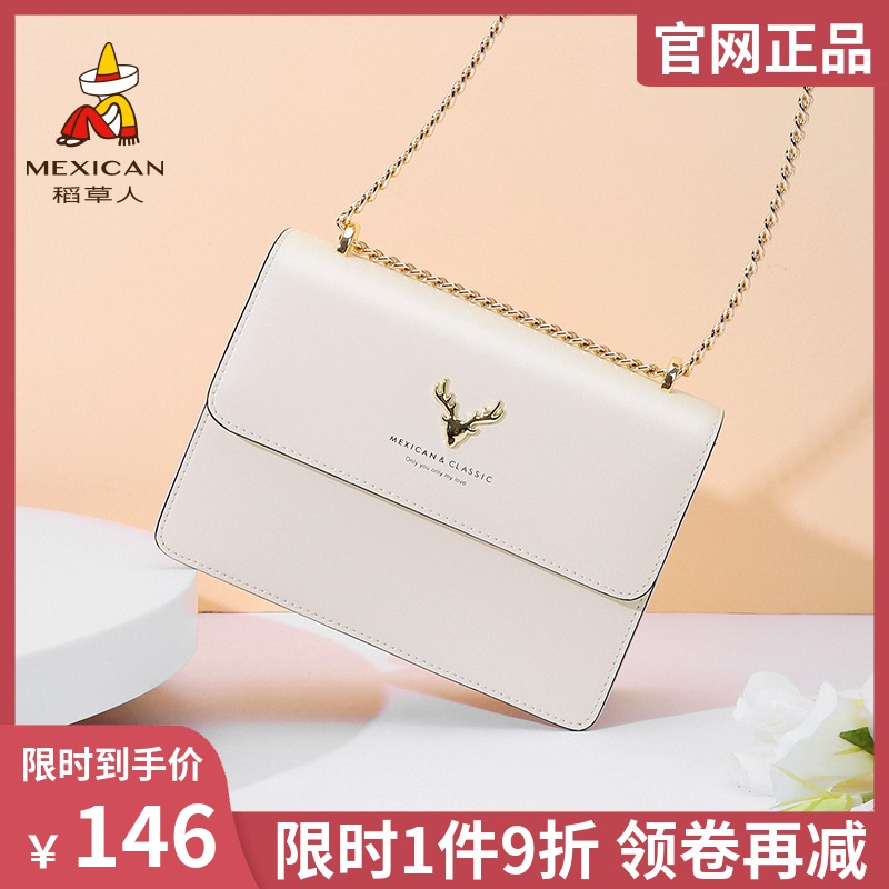Scarecrow leather womens bag 2020 new fashion single shoulder bag chain bag messenger cow leather bag official website genuine