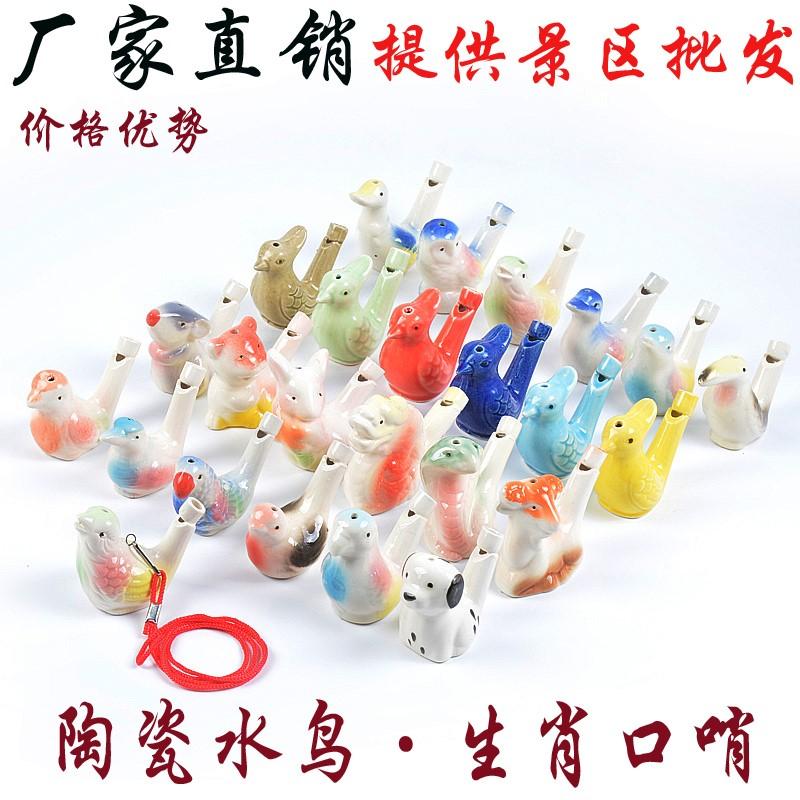 小鸟口哨彩绘儿童水吹鸟瓷鸟叫陶瓷玩具卡通幼儿彩绘批 发水鸟哨