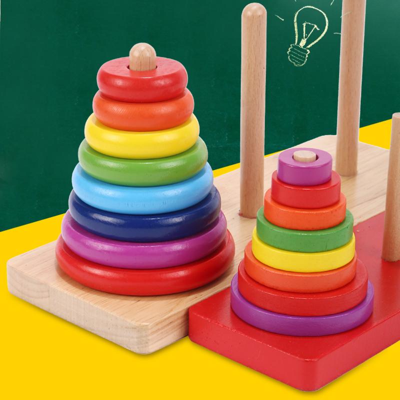 小角丫木制汉诺塔8八层10十层 益智力儿童通关玩具小学生逻辑思维