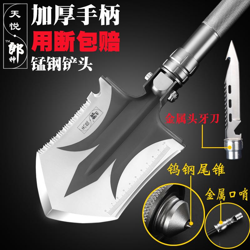 Engineers, shovel outdoor multifunctional Military China special weapons shovel, German manganese steel fishing folding shovel