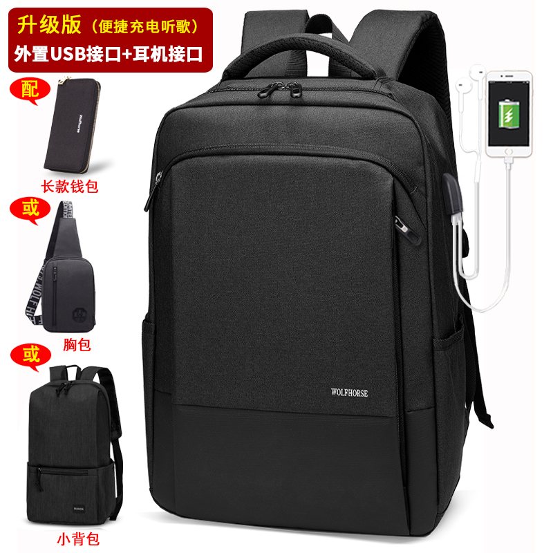 Business backpack mens backpack Korean fashion middle school students schoolbag womens simple computer bag leisure travel bag
