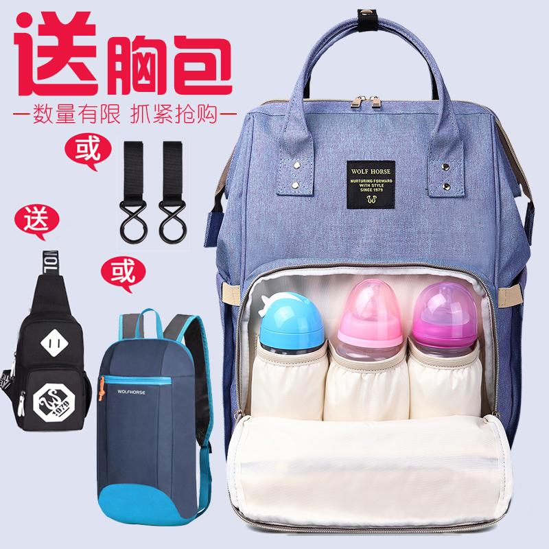 妈妈包多功能大容量奶爸包双肩外出背包休闲时尚妈妈包旅行母婴包
